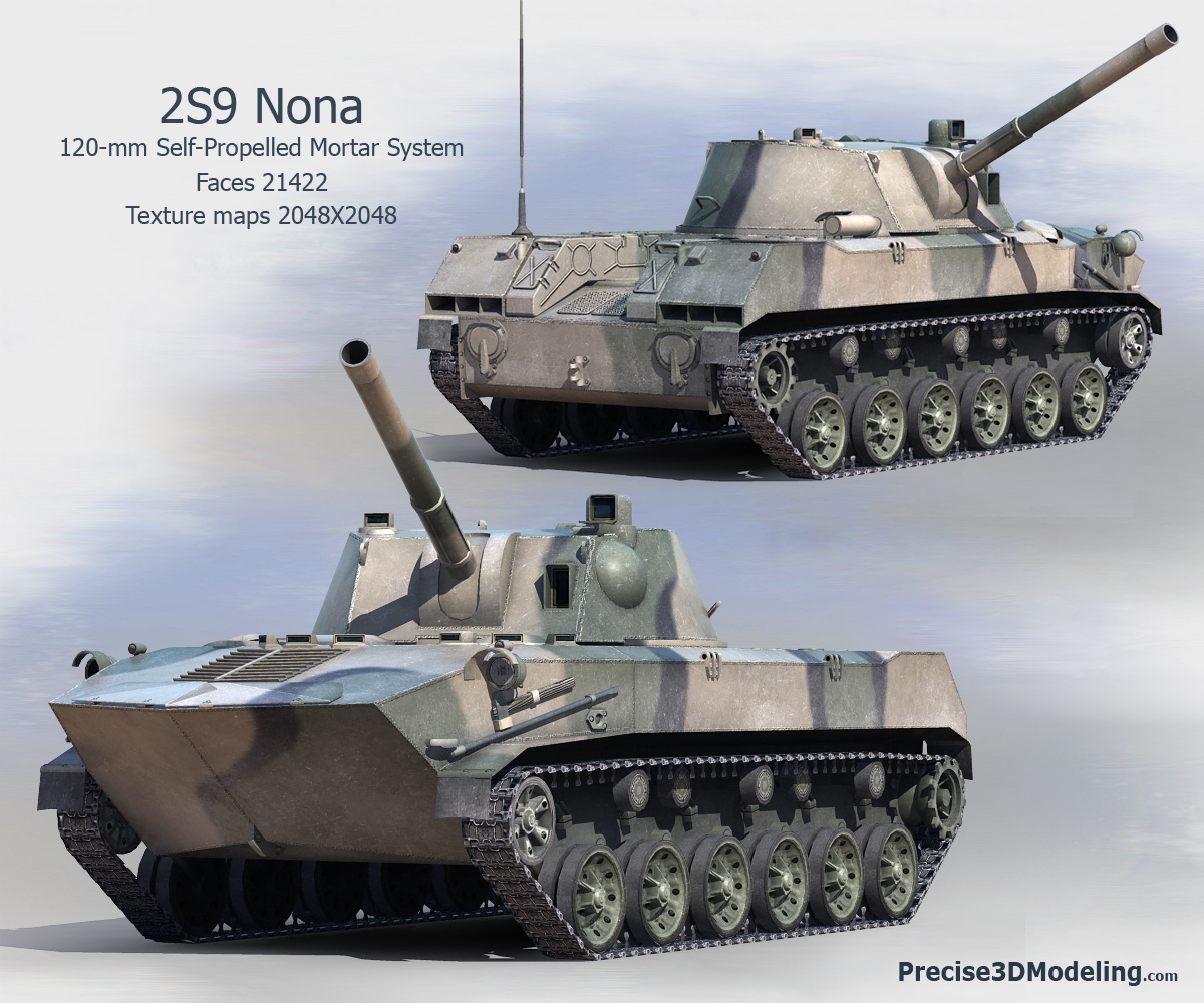 Russian 120mm Mortar : Russian mm self propelled mortar system s nona